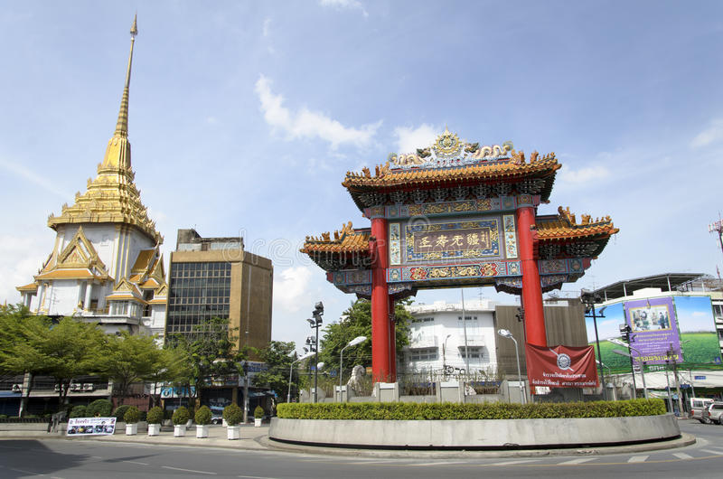 Kina Gate bangkok
