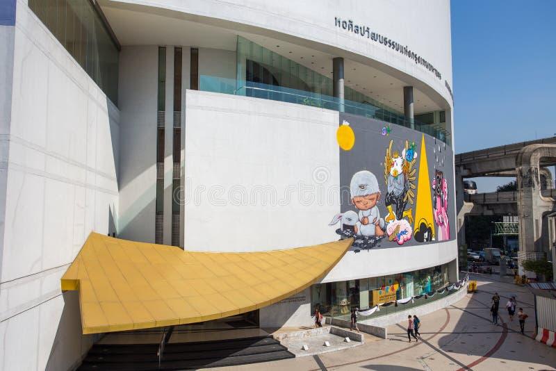 Bangkok sztuka i kultura centrum budynek, Tajlandia zdjęcia stock