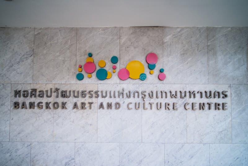 Bangkok sztuka &-x28 & Kulturalny centrum; BACC&-x29; fotografia stock