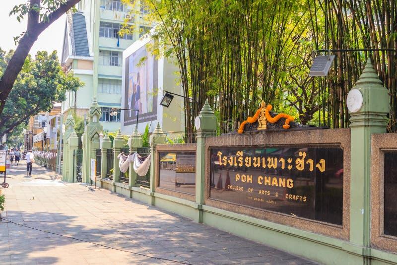 Bangkok, Tailandia - 2 marzo 2017: Punto di vista di Poh Chang Collage di fotografia stock libera da diritti