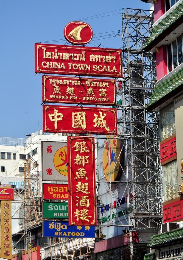 Bangkok, Tajlandia: Chinatown znaki zdjęcie stock