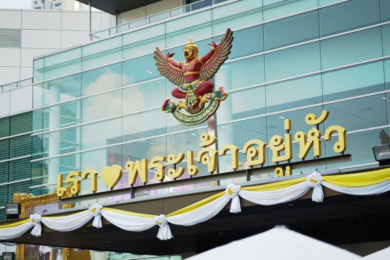 Bangkok, Tajlandia, Dec 29,2018, deska massege «kochamy królewiątko «z karuda zdjęcie royalty free