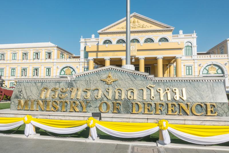 BANGKOK TAJLANDIA, Grudzień, - 22 2017: Ministerstwo Obrony budynek przy słonecznym dniem w Bangkok, Tajlandia obrazy royalty free