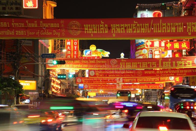BANGKOK, TAJLANDIA - 10 Luty, 2018: Najwięcej popularnego przyciągania odwiedzony zdjęcie stock