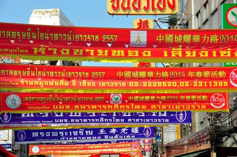 Bangkok, Tajlandia: Nowy Rok znaki na Chinatown Yaoworat Rod obraz royalty free
