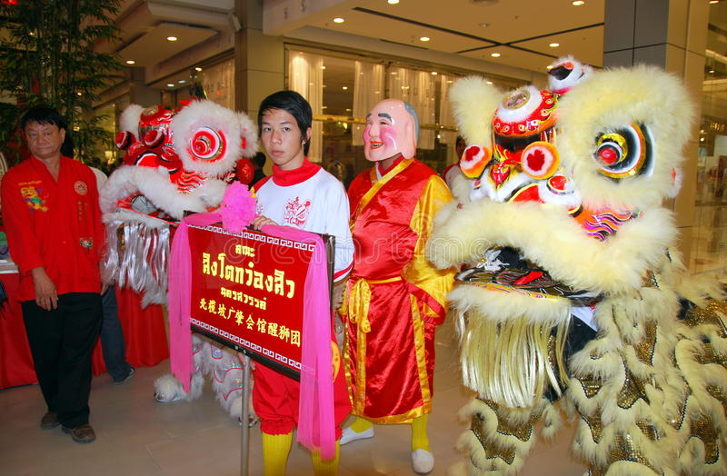 Bangkok, Thaïlande : Célébration de l'an neuf chinois images libres de droits
