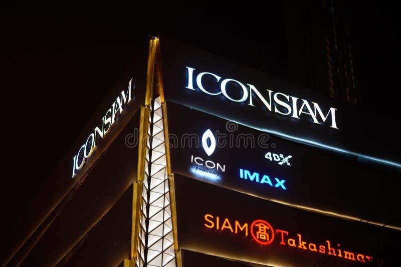 Bangkok, Thaïlande, décembre 24,2018, Iconsiam builing dans la nuit photographie stock