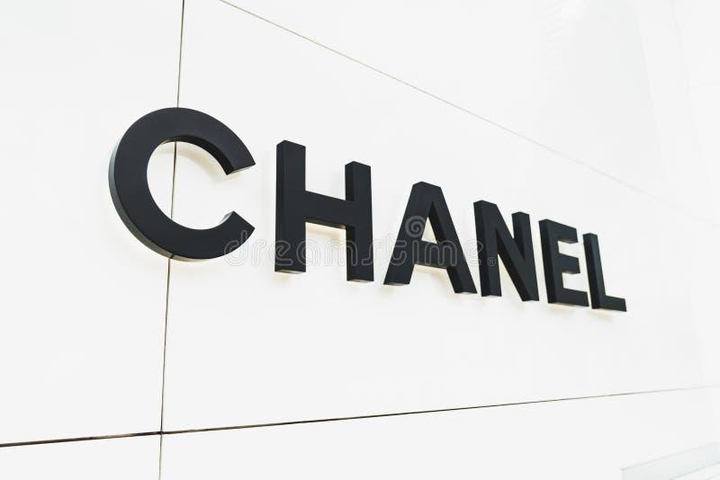 8cebda69 Bangkok, Thailand - Apr 26, 2018: Chanel brand logo in front of Chanel
