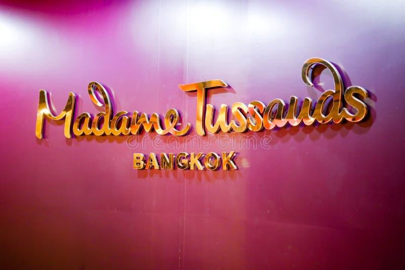 BANGKOK, THAILAND - DECEMBER 21, 2017: Mevrouw Tussauds Bangkok, stock afbeelding