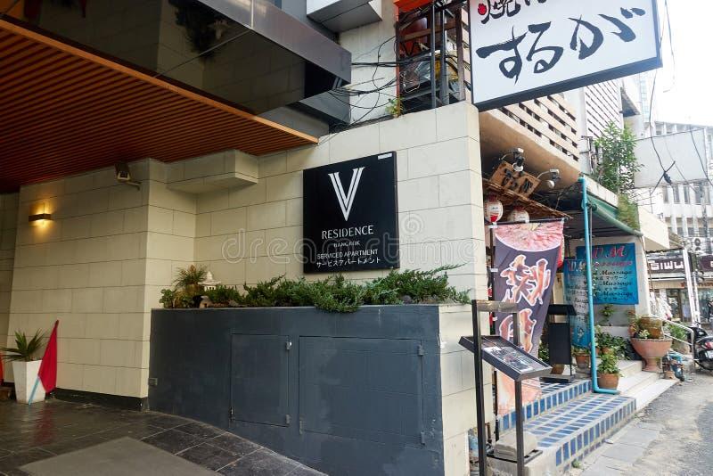 BANGKOK, THAILAND - 6. Dezember: V Wohnsitz instandgehaltene Wohnung lizenzfreie stockfotografie