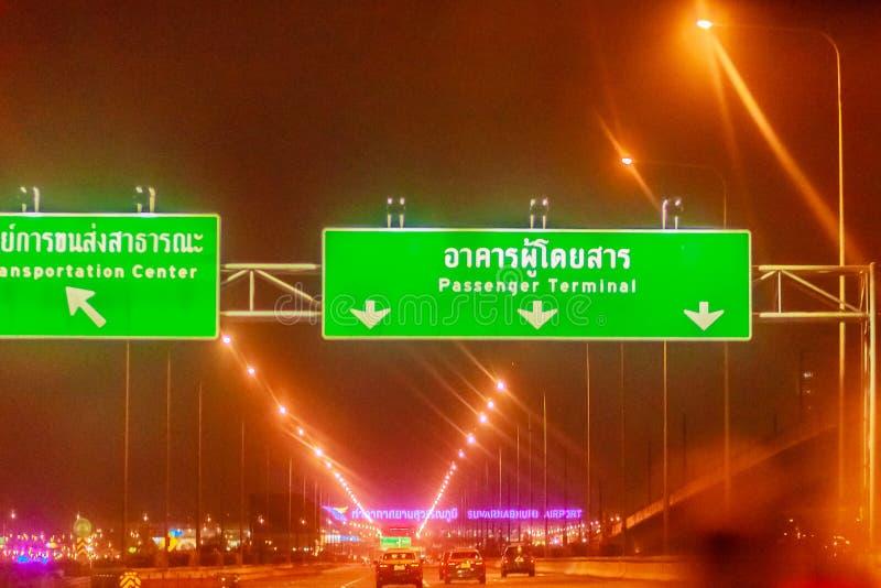 Bangkok, Thailand - Februari 21, 2017: De toerist is tijdens op royalty-vrije stock afbeelding