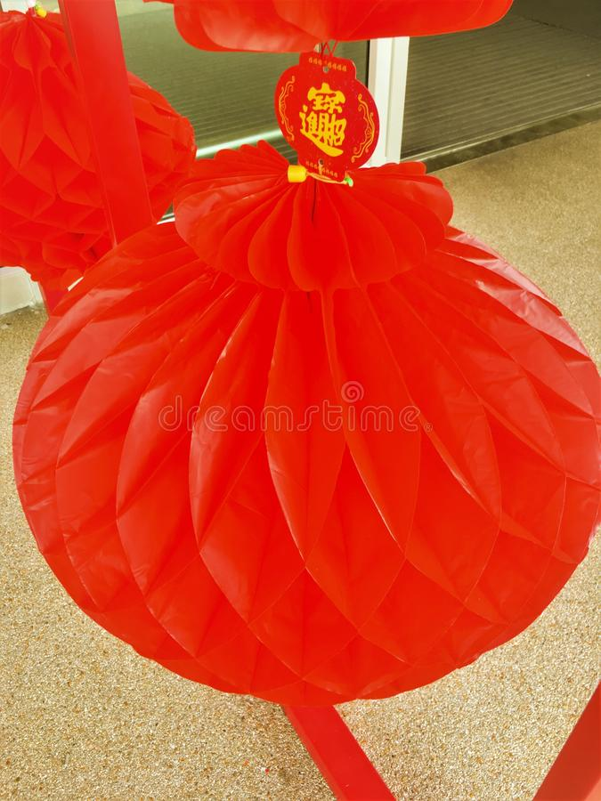 Bangkok,Thailand - February 01, 2019: Beautiful colorful Chinese lanterns Festive decoration with traditional red Chinese royalty free stock photography