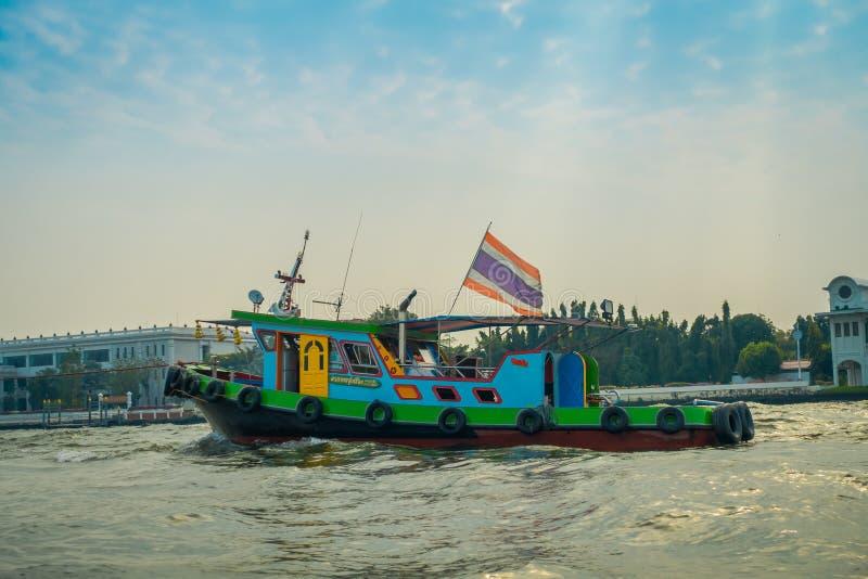 BANGKOK, THAILAND - FEBRUARY 09, 2018: Outdoor View Of