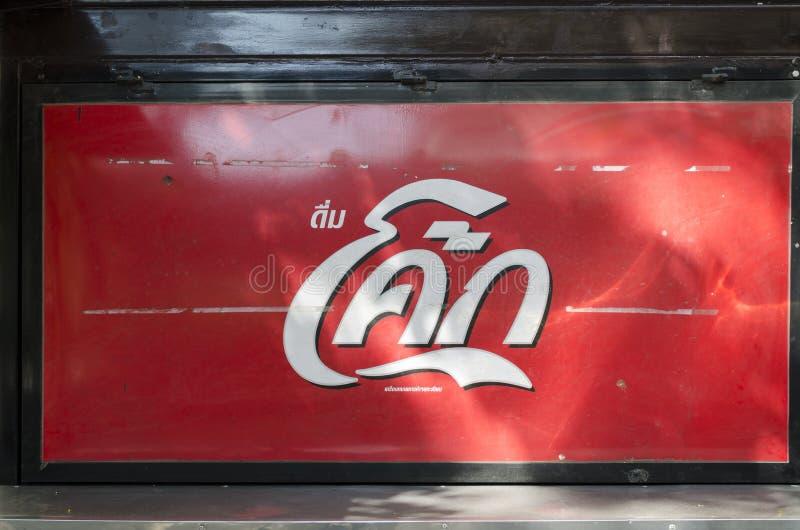 BANGKOK THAILAND - 30 JANUARI 2017: closeing coca-cola shoppar på arkivfoto