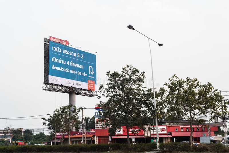 Bangkok, Thailand- January 07, 2018 : The billboard near the roa stock images