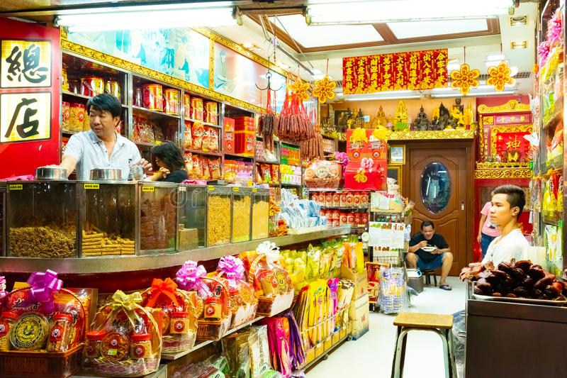 Bangkok, Thailand, January 12 2018 - Interior of famous food shop on Yaowarat Road in Bangkok, Thailand`s Chinatown. Specialises in preserved spicy meats royalty free stock image
