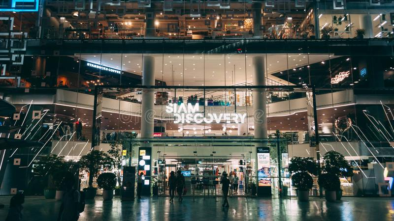 Siam Discovery department store in night time royalty free stock image