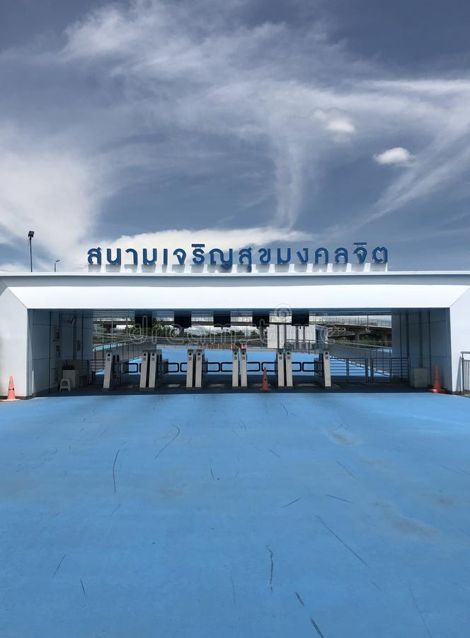 Bangkok, Thailand, the blue Skylane cycling path near the airport royalty free stock photography