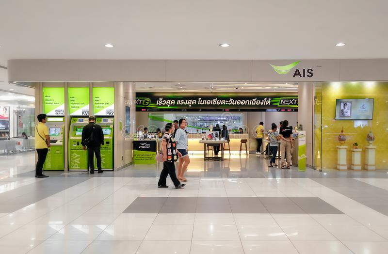 BANGKOK, THAILAND - JUNE 11: AIS mobile network provider provides services at the service center in Seacon Square shopping mall in royalty free stock photography