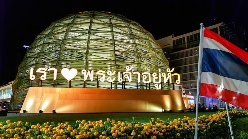 BANGKOK, THAILAND - MAY 4, 2019: King Power Rangnam, the biggest duty free mall in the night, established in 1989 by Wichai stock images