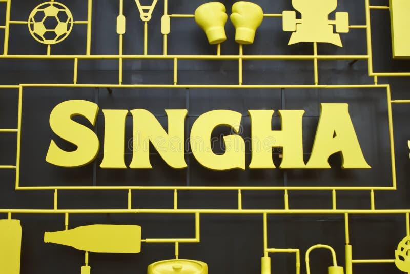 Bangkok Thailand - November 24 2018: Singha logo på den centrala världsölträdgården royaltyfria foton