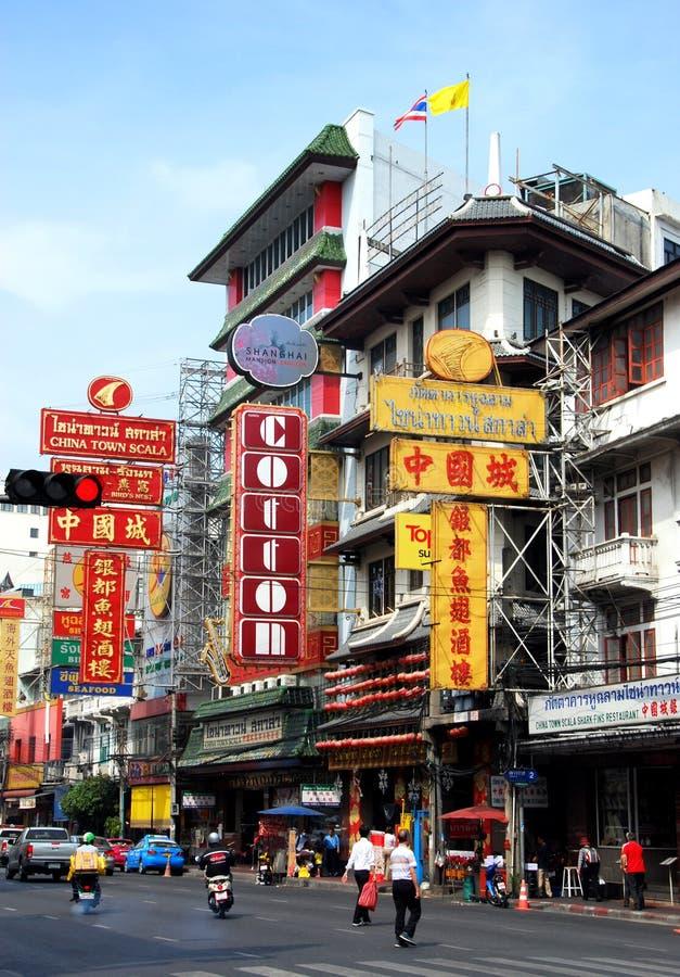Download Bangkok, Thailand: Yaowarat Rd In Chinatown Editorial Photography - Image: 23082882