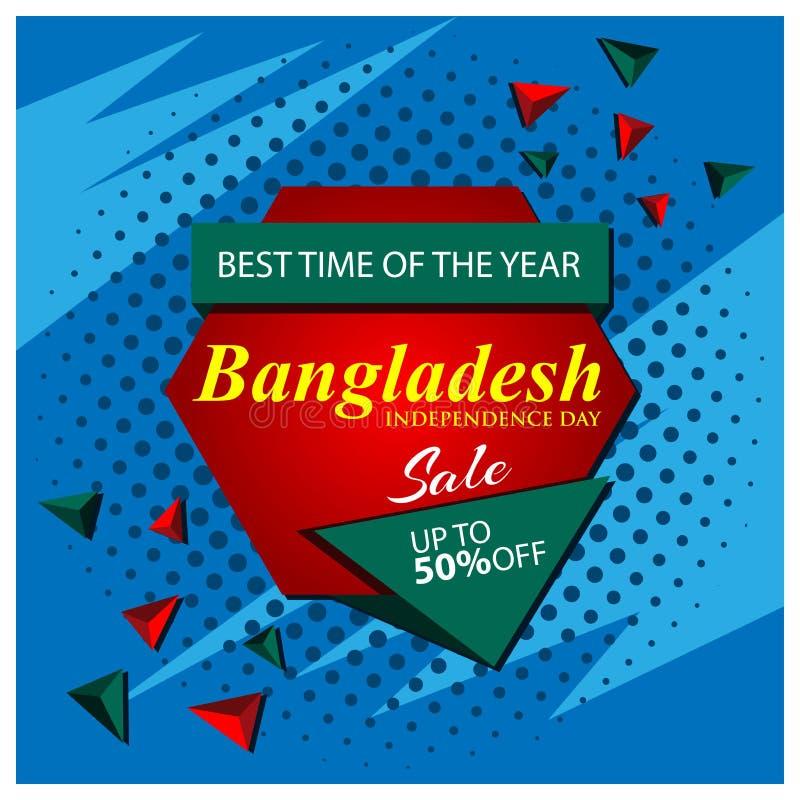 Bangladesch-Unabhängigkeitstagverkaufsfahne Designe für Poster, Hintergründe, Karten, Fahnen, Aufkleber, usw. stock abbildung