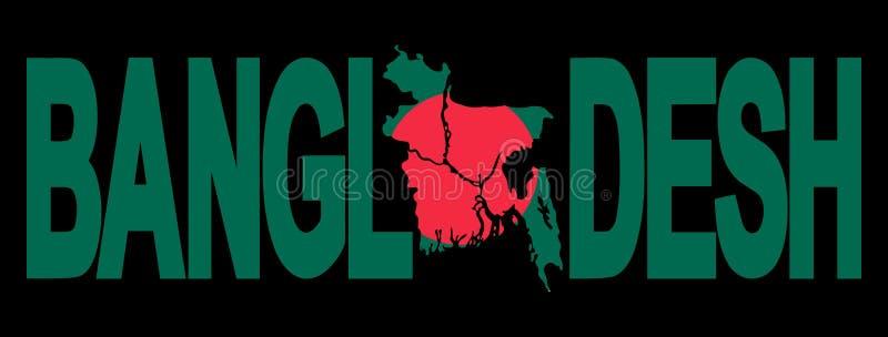 Bangladesh text with map vector illustration