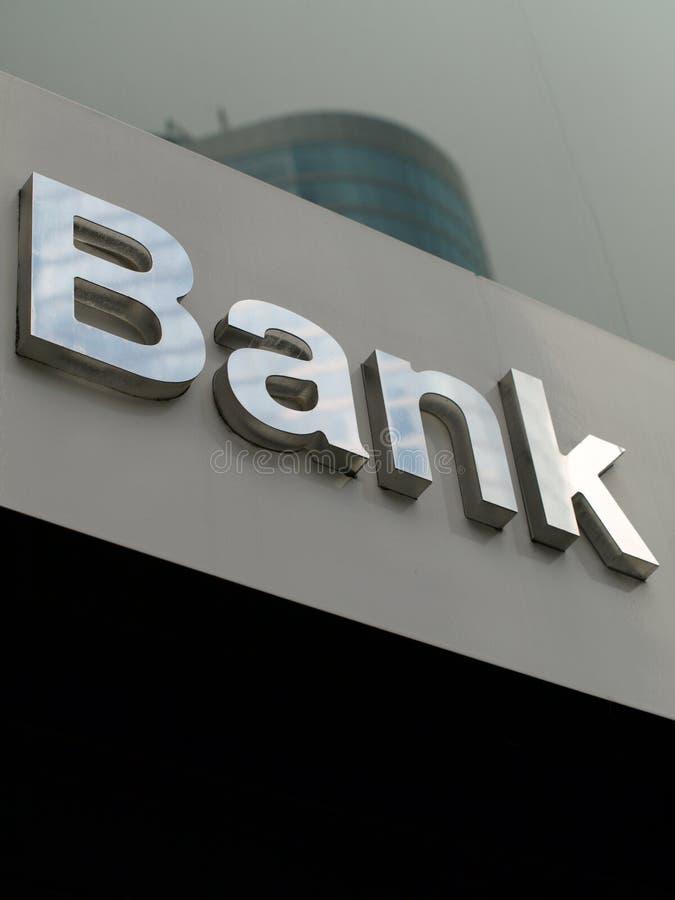 Bank Royalty Free Stock Photo