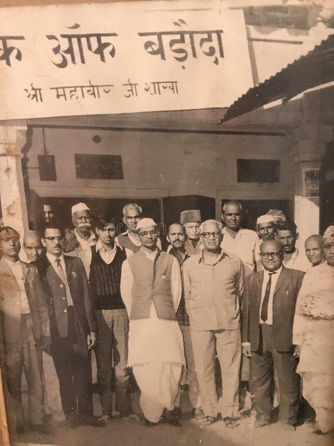 Bank of Baroda in 1970 royalty free stock photos
