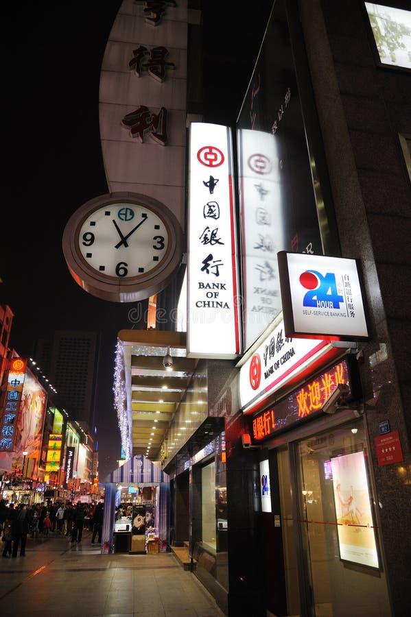 Bank of China. In chunxi road, in chengdu, sichuan, china royalty free stock photo