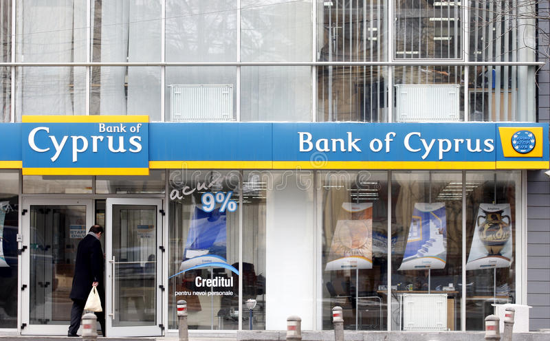 Bank of Cyprus branch royalty free stock images