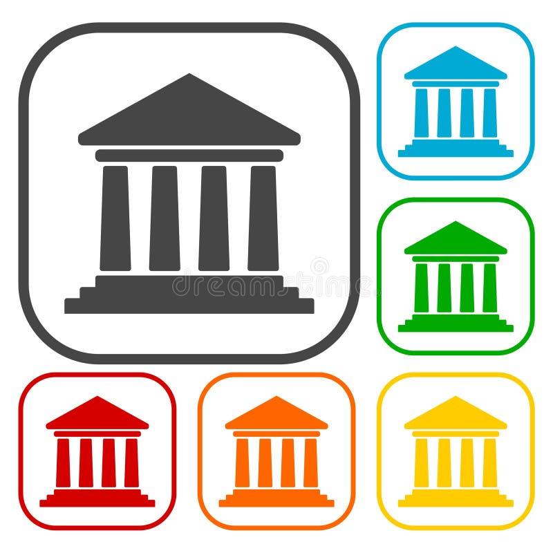 Bank de bouwpictogrammen, Hof geplaatste de bouwpictogrammen royalty-vrije illustratie