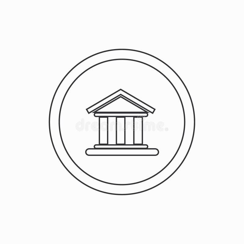 Bank ikona royalty ilustracja