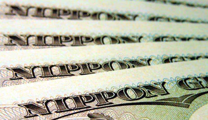 bank Japonii zdjęcie stock