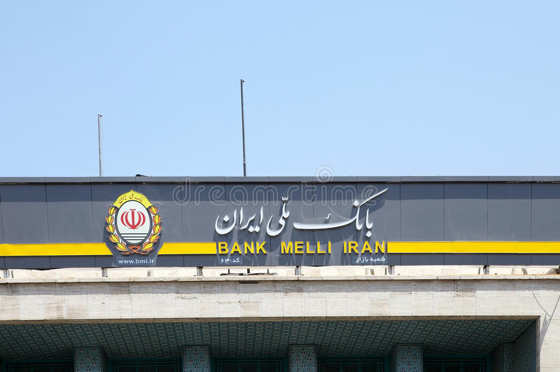 Bank. Melli Iran in Tehran, Iran. Bak Melli was estabilished in 1927 and now is the first national iranian  an the first commercial retail  in Iran and Middle royalty free stock photos