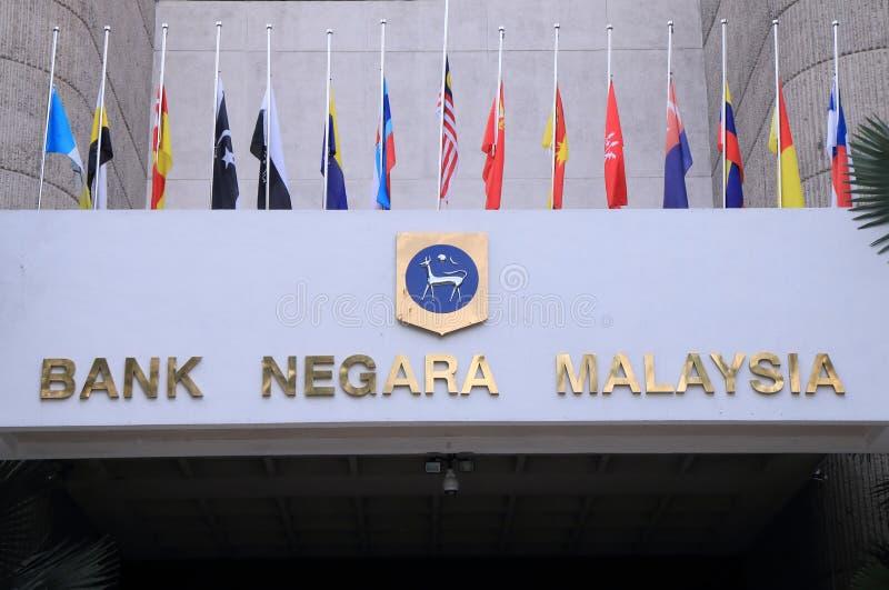 Bank Negara Maleisië royalty-vrije stock afbeeldingen
