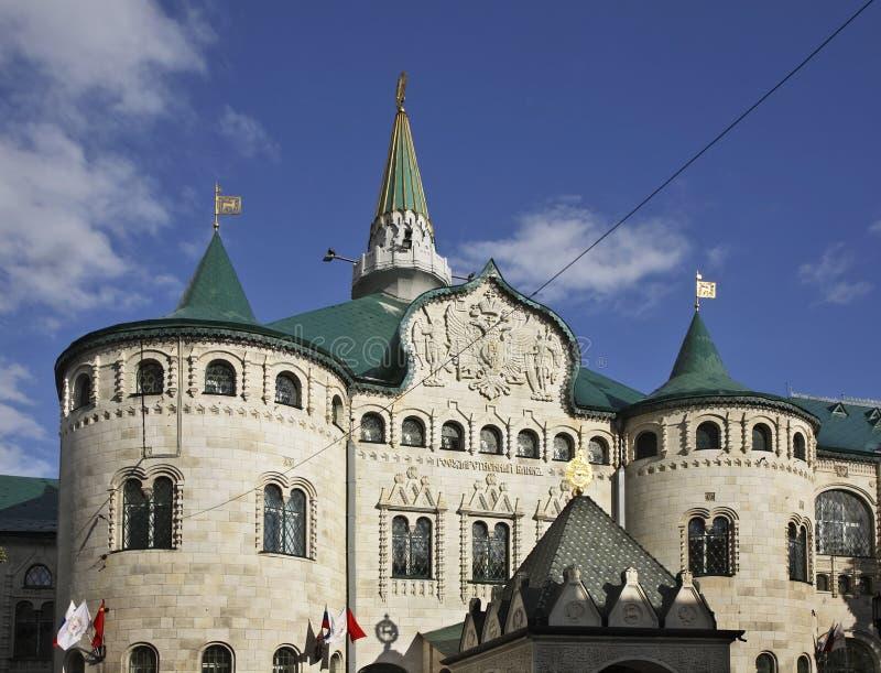Bank Państwowy na Bolshaya Pokrovskaya ulicie w Nizhny Novgorod Rosja obraz royalty free