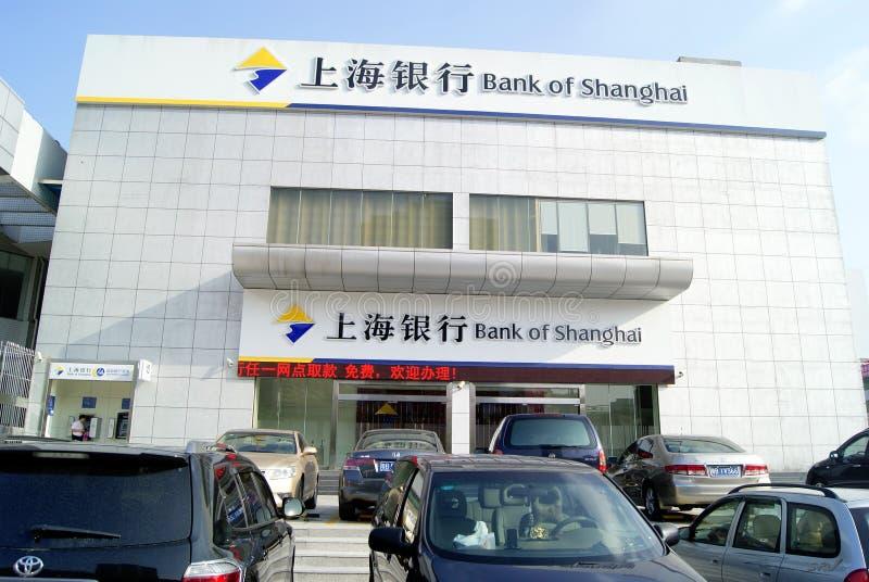 Download Bank Of Shanghai Editorial Stock Image - Image: 21594714