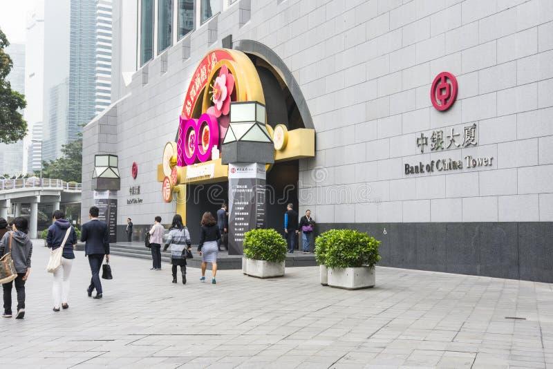 Bank von Chinagebäude stockfotografie