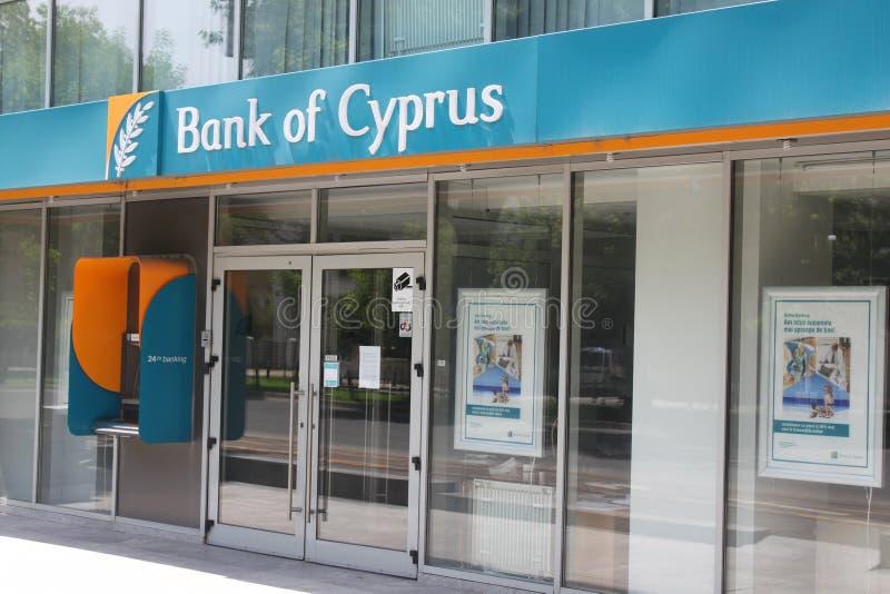 Bank von Zypern-Niederlassung lizenzfreie stockfotografie