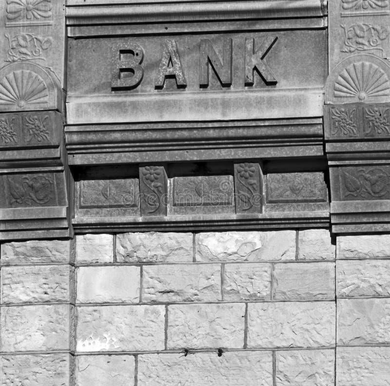 bank zamykający obrazy stock