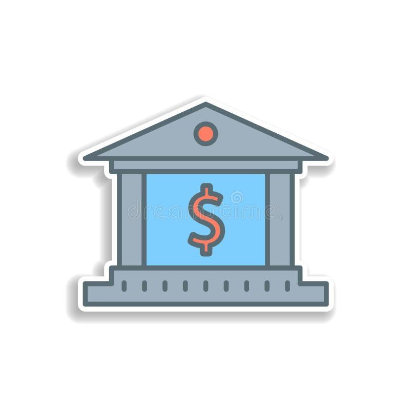 banka majcheru ikona Element kolor bankowość ikona Premii ilości majcheru projekta ikona Znaki i symbol inkasowa ikona dla ilustracja wektor