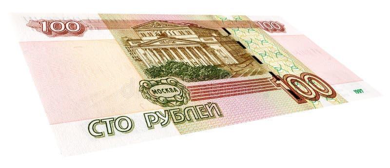 Bankbiljet van honderd Russische roebels stock afbeelding