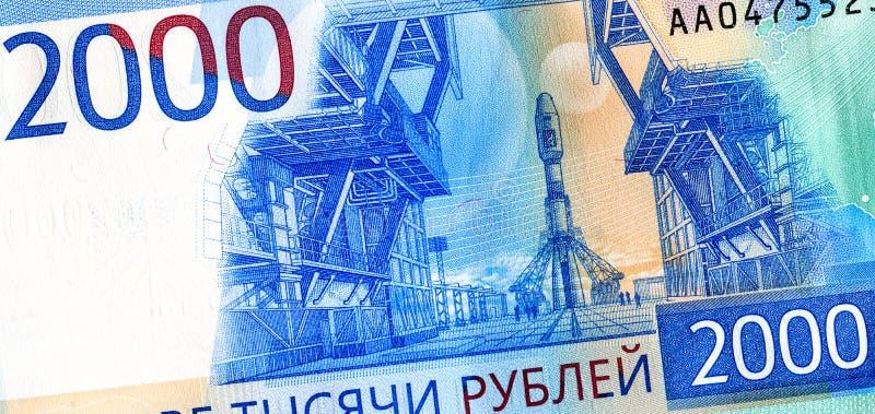 Bankbiljet van twee duizend Russische roebels, detail royalty-vrije stock foto's