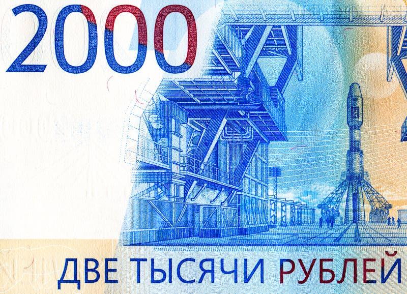 Bankbiljet van twee duizend Russische roebelsclose-up royalty-vrije stock afbeelding