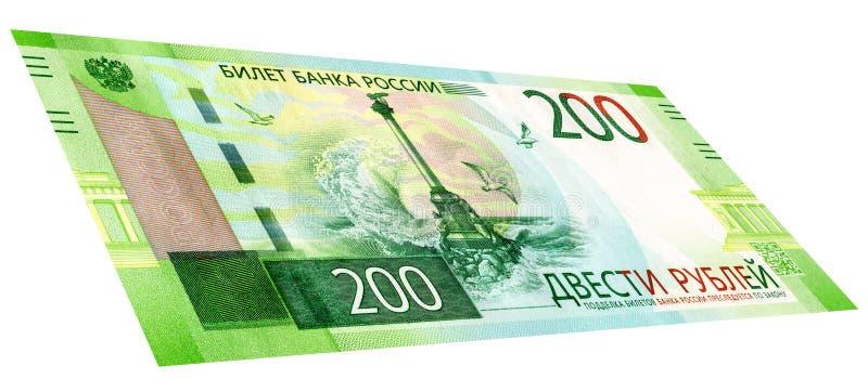 Bankbiljet van twee honderd Russische roebels stock afbeeldingen