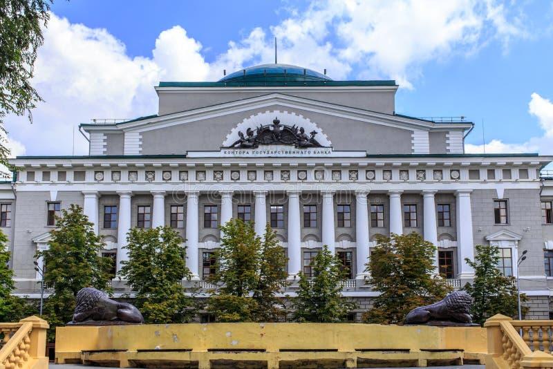 Banken av Ryssland i den Rostov regionen på den Ploshad Sovetov fyrkanten i Rostov-na-Donu arkivfoto
