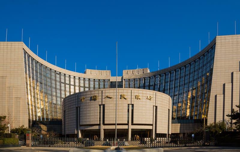 Banken för folk` s av Kina fotografering för bildbyråer