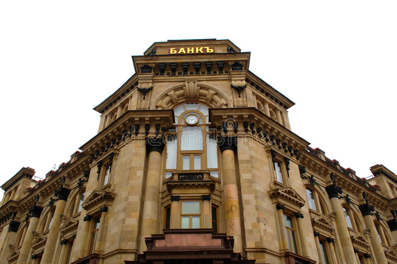 Bankgebäude stockfotografie